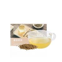 黑苦荞茶 126克(网易严选)