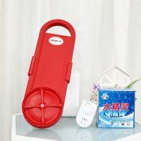 羽牌便携式洗涤器