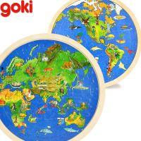 德国  Goki世界地图双面拼图