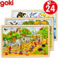 德国 Goki 盒装拼图 24片